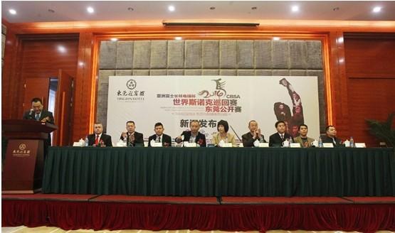 凯皮拉的小火车交响乐总谱-出席本次新闻发布会的有国家体育总局小球运动管理中心三部部长王涛