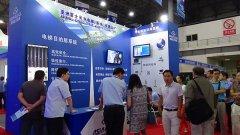 2014年智能博览会