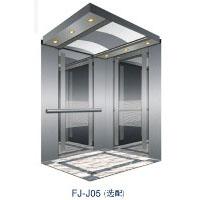 FJ-J05