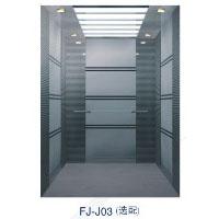 FJ-J03